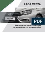 lada_vesta_re_25_03_2020.pdf