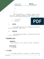 5 焊接.pdf