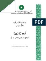 Urdu_Classes XI-XII_NC 2006