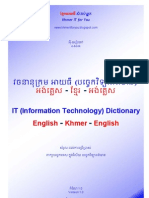 ITEnglish-Khmer-EnglishDictionary