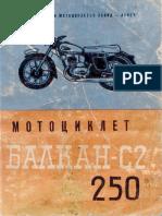 balkan-c2-250.pdf