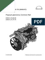 A102-3-STUFE2-rus.pdf