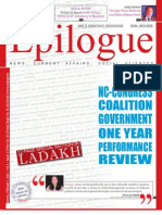 Epilogue Magazine, February 2010