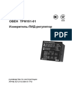 re_oven_trm151-01_ukr_471.pdf
