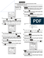 ki_trm251_evaluating_of_technologist_program_063.pdf