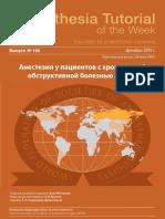 ATOTW_106_RUS.pdf