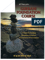 Gurbani-Foundation-Course-Pothi-Complete-050211-with-cover.pdf