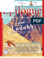 Epilogue Magazine, August 2010