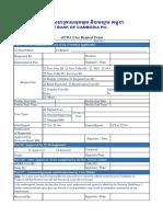 SME-Request Users ID Form-Final.pdf