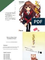 Toradora Volume 5 (Light Novel)