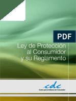 ley-de-proteccion-al-consumidor-el-salvador