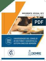2020-19-08-08-universidades-cruch-y-adscritas-p2020