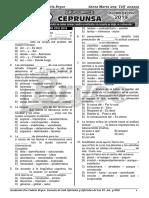 Práctica Nº 08 - II CPU 2020 (Oraciones Incompletas)