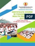 Certified Course in Yogasana Brochure