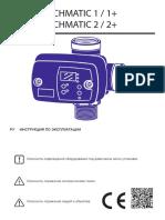 COELBO  SWITCHMATIC 1.pdf