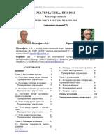 C2-2013.pdf