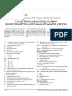 39-Patskov