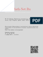 intd14.pdf