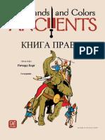 CCA_3_0_rus_2010_11_16.pdf