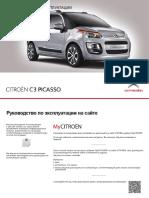 Citroen_c3-picasso-2014
