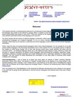 A Grammar of the Ithkuil Langu - Quijada, John_5233.pdf