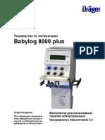 IfU_Babylog_8000_SW_5.n_RU_9029427.pdf