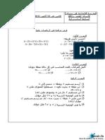 devoir-de-contrôle-n°1--2011-2012(sujet-3)
