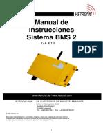 BMS-2 (E)