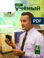 moluch_73.1.pdf
