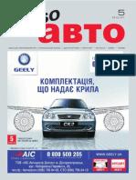 Aviso-auto (DN) - 05 /149/