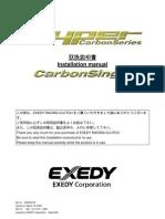 Carbon%20Single