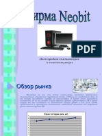PC Marketing.ppt