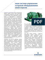 product-data-sheet-metran-ru-ru-455148