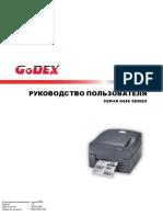 G500_en_V1.20_Russian_1015