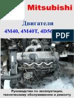 Engines_4M40_4M40T_4D56_4D56T.pdf