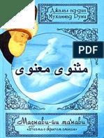 poem_3.pdf
