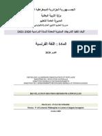 Régulation-3AS-octobre2020.pdf