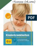 Kinderkrankheiten.pdf