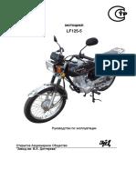 mcgrp.ru-5POIrSoc.pdf
