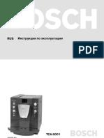 TCA 6001 benvenuto В20.pdf