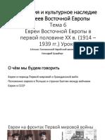 10_6_1+исправленный.pdf