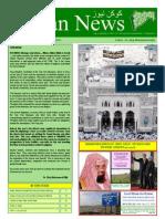 KOKAN NEWS, VOL.3, NO.1, 2011