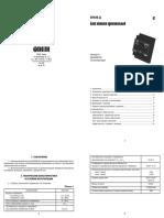 re_bp60_308.pdf