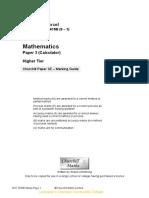 CML 2017 Marks EH3E.pdf