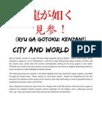 Ryū ga Gotoku