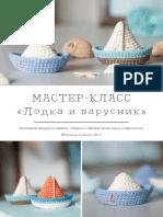RUS_-_MK_Korabliki