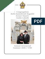 2020 Ad Book - Kesser Maariv