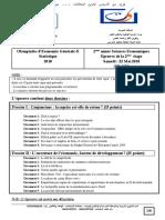Sujet-de-la-2ème-étapes-des-olympiades-dEconomie-Générale-2010-2-bac-science-economie-et-Techniques-de-gestion