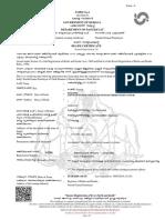 death certificate sample kerala