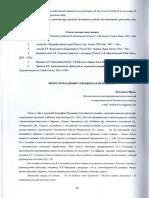 img20201001_152831330001.pdf